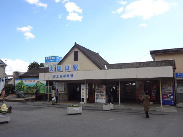 24_大雄山駅.jpg